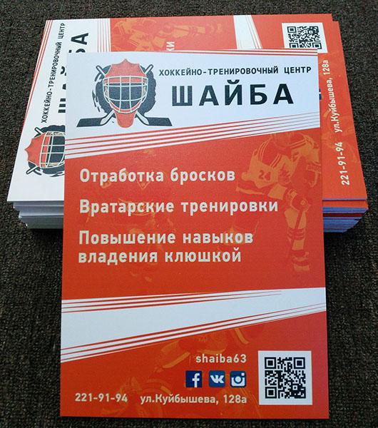 Табличка с прямой УФ-печатью
