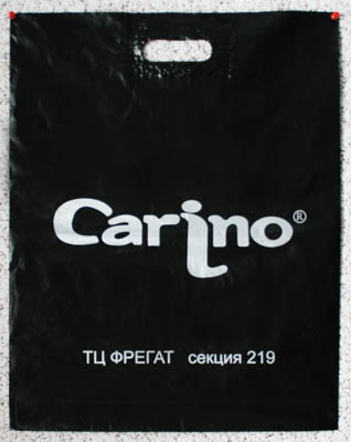 ПЭТ пакеты с логотипом